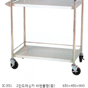 Dressing Cart (bar handle)
