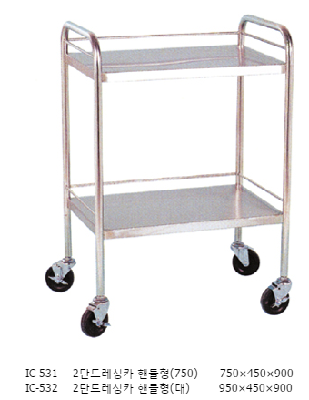Dressing Cart (round handle)